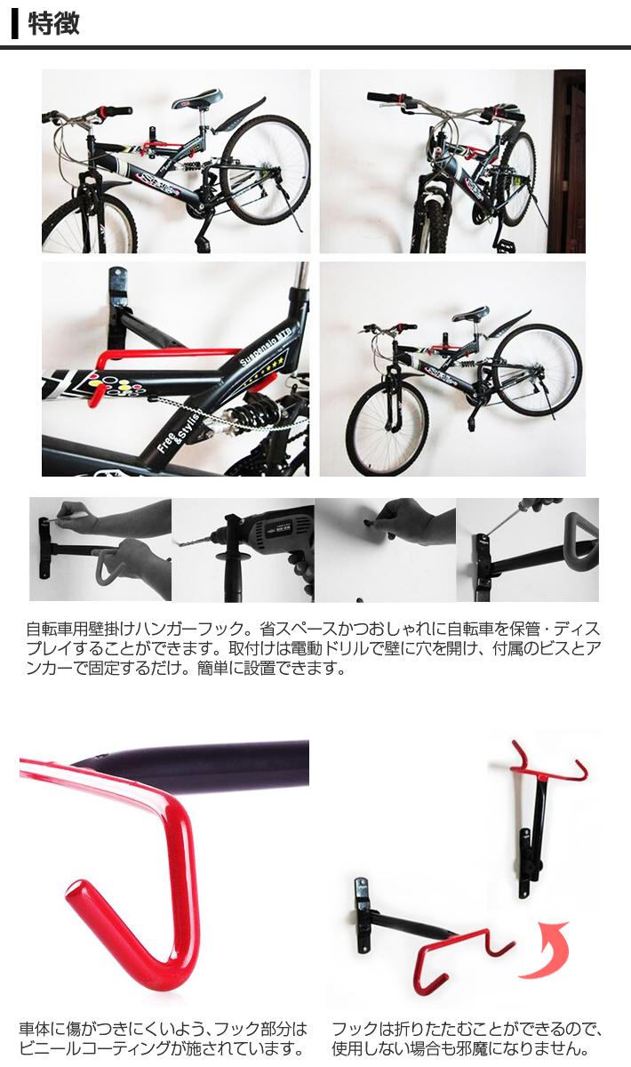 Крюк для велосипедов своими руками 779